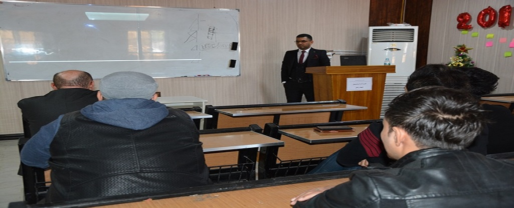 جامعة البصرة للنفط والغاز تنظم دورة تدريبية لطلبة وخريجي الجامعات في إدارة السلامة والصحة المهنية (أوشا)