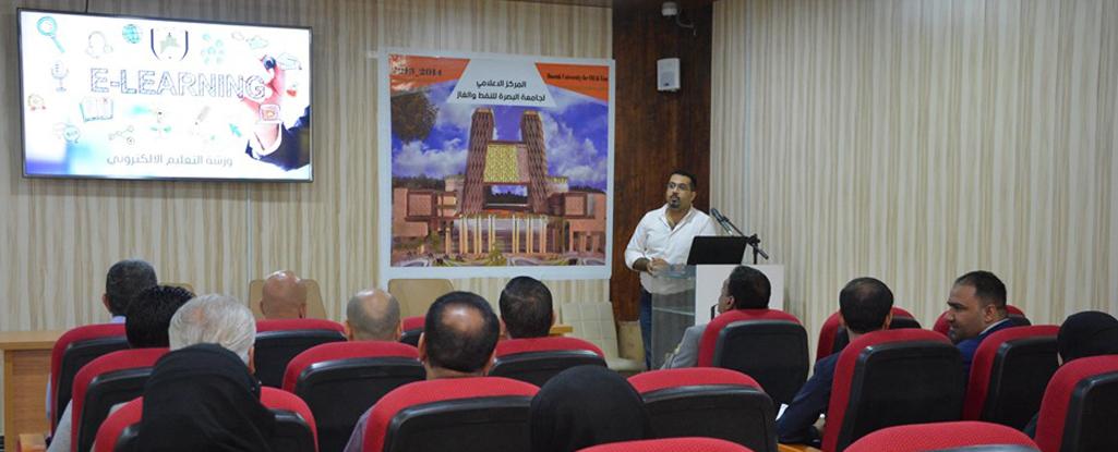 لجنة التعليم الالكتروني في جامعة البصرة للنفط والغاز تنظم ورشة عمل عن التعليم الالكتروني لأساتذة الجامعة
