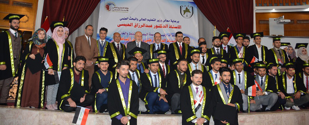 BUOG Holds the Central Graduation Ceremony of the 1st Batch