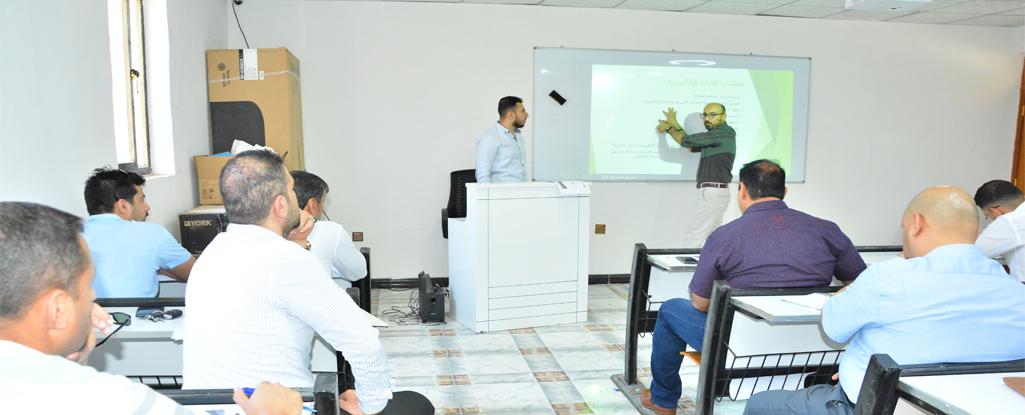 جامعة البصرة للنفط والغاز تنظم دورة تدريبية في الإدارة الالكترونية لموظفي البصرة