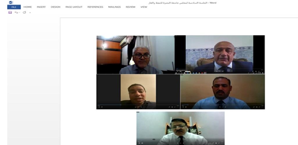 مجلس جامعة البصرة للنفط والغاز يعقد جلسته الكترونياً بحضور جميع اعضائه