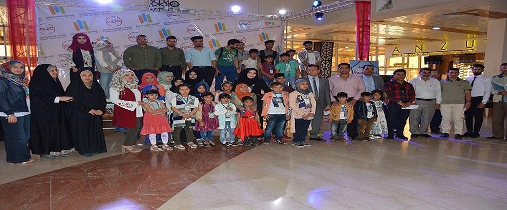 جامعة البصرة للنفط والغاز تنظم سفرة ترفيهية للأطفال الايتام بعنوان فرحة يتيم