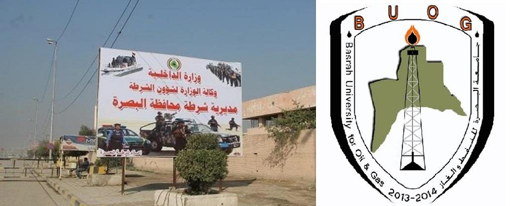 جامعة البصرة للنفط والغاز وبالتعاون مع مديرية الشرطة يستعدان لاقامة ورش عمل مشتركة
