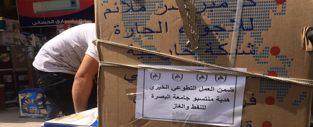 فريق العمل التطوعي في جامعة البصرة للنفط والغاز يقدم المساعدة الى عائلة بصرية