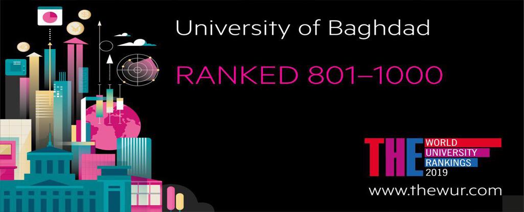جامعة البصرة للنفط والغاز تهنئ جامعة بغداد بمناسبة دخولها تصنيف التايمز البريطاني لأفضل الجامعات حول العالم للعام 2019