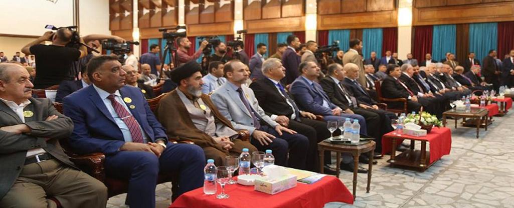 المساعد العلمي في جامعة البصرة للنفط والغاز عضواً في المؤتمر الدولي الاول لجامعة الكرخ للعلوم