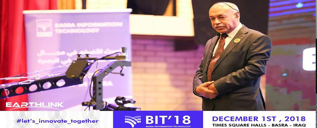 رئيس جامعة البصرة للنفط والغاز يشارك بكلمة افتتاح مؤتمر BIT'18 الحدث الأكبر بمجال تقنية المعلومات