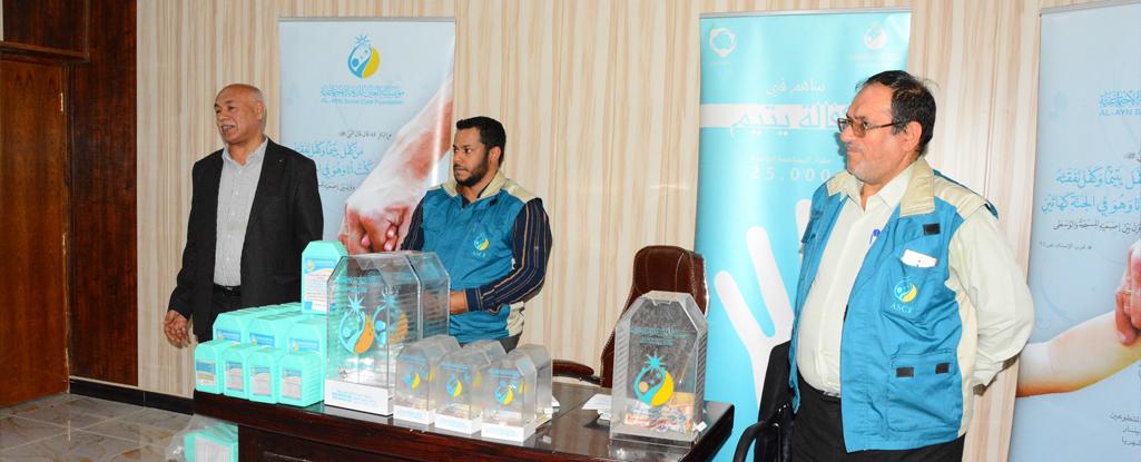 جامعة البصرة للنفط والغاز تنظم ورشة عمل مشتركة مع مؤسسة العين للرعاية الإجتماعية