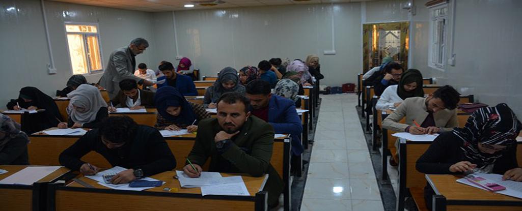 انطلاق الامتحان النهائي للفصل الدراسي الاول في كلية هندسة النفط والغاز