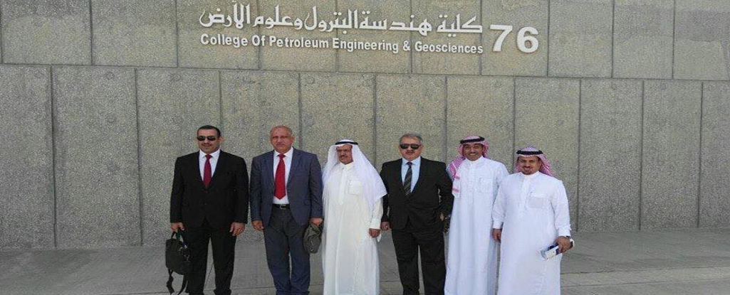 BUOG Discussed Mutual Cooperation with King Fahd University of Petroleum and Minerals