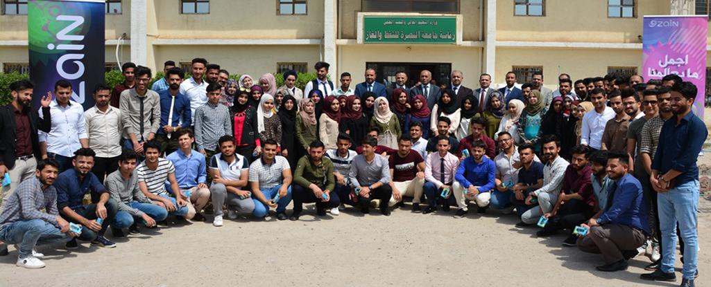 جامعة البصرة للنفط والغاز وشركة زين العراق ينظمان حفل تقديم الهدايا للطلبة الأوائل ضمن حملة جامعتي