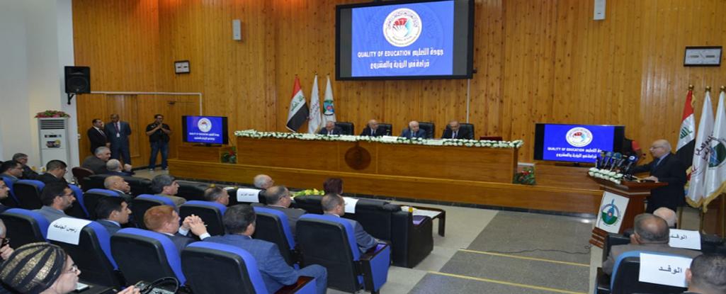 رئيس جامعة البصرة للنفط والغاز يشارك بورشة وزارية حول جودة التعليم بحضور رئيس المنظمة العربية لجودة التعليم
