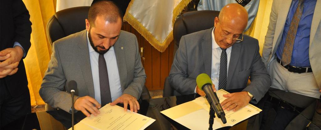 توقيع مذكرة تفاهم للتعاون الاكاديمي بين جامعة البصرة للنفط والغاز والجامعة التكنولوجية