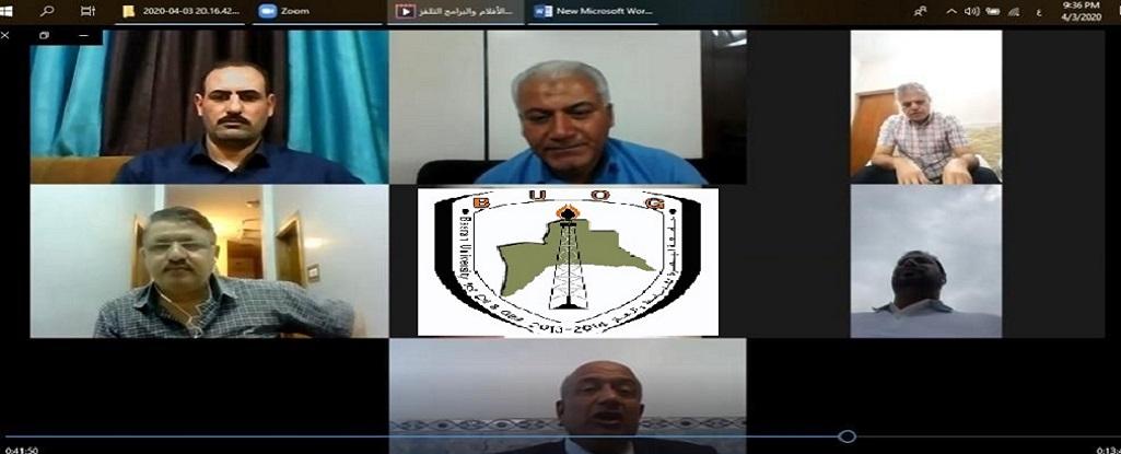 مجلس جامعة البصرة للنفط والغاز يعقد جلسته الكترونياً لمناقشة اخر المستجدات