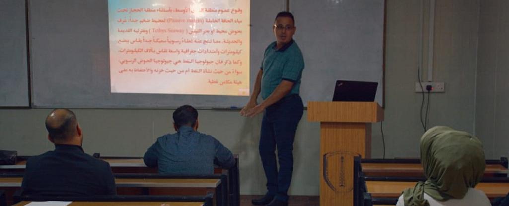 كلية هندسة النفط والغاز تنظم محاضرة علمية بعنوان أسباب غزارة النفط في منطقة الشرق الأوسط