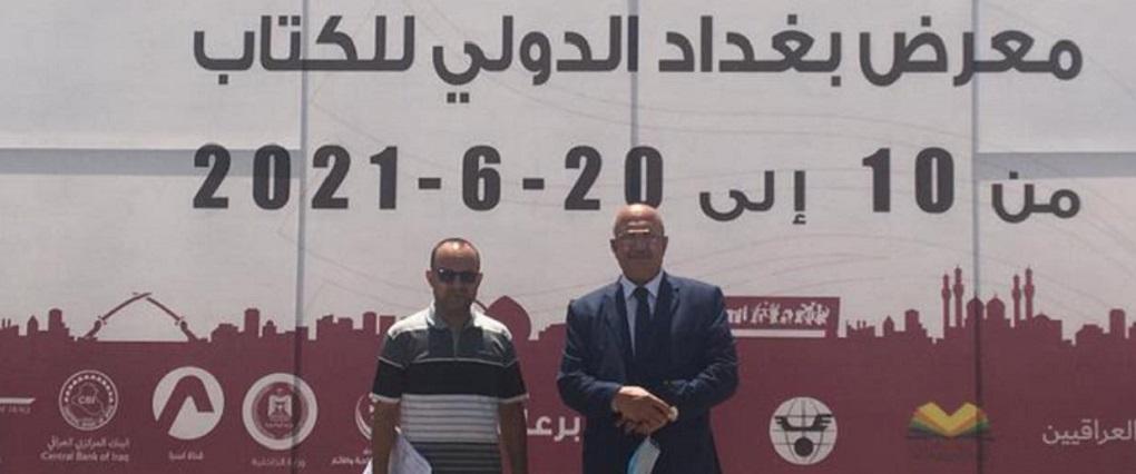رئيس جامعة البصرة للنفط والغاز يزور معرض بغداد الدولي للكتاب لمد مكتبة الجامعة بالمصادر التخصصية